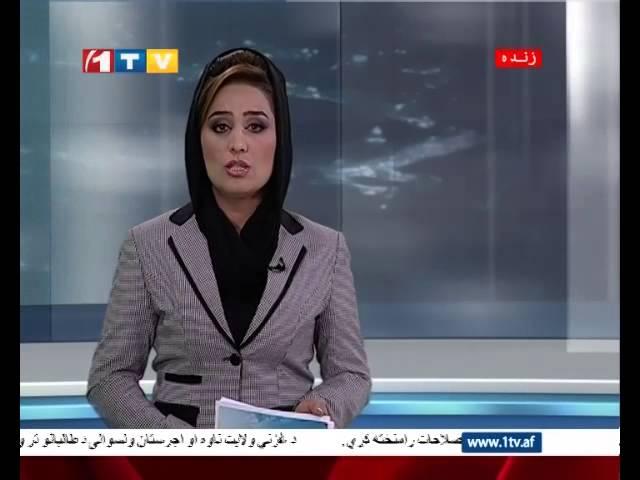 1TV Afghanistan Farsi News 23.09.2014 ?????? ?????