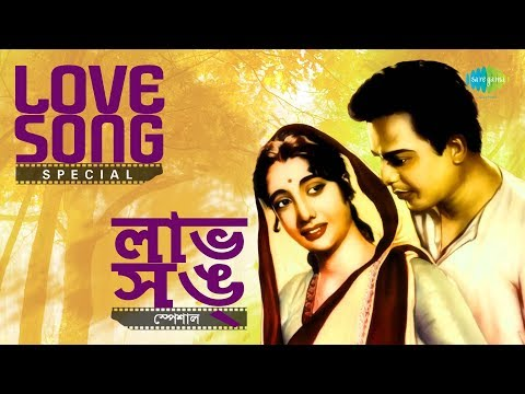 Weekend Classic Radio Show | Love Song Special | RJ  Sohini