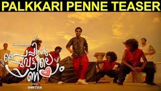Palkkari Penne Teaser Paipin Chuvattile Pranayam | Neeraj Madhav | Domin D