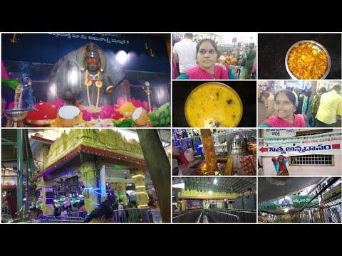 Vizag Diaries||మీరెప్పుడైన వెళ్ళారా???#Sri KANAKAMAHALKSHMI TEMPlE ||CABBAGE PAPPU AND ARATIKAYA FRY