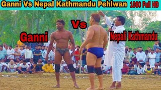 Ganni Pehlwan Aur Nepal Kathmandu Pehlwan Kushti Dangal Video Maha Mukbala Radaur Haryana 2018