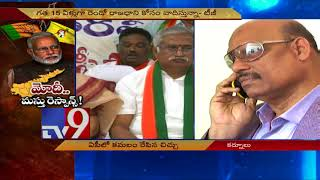 BJP counters AP special status sentiment with Rayalseema state demand