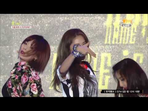 140212 4Minute - What's Your Name @ Gaon Chart K-pop Awards [1080P]