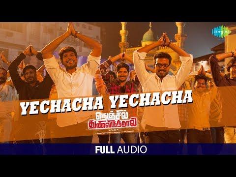 Yechacha Yechacha | Full Audio | Nenjil Thunivirunthal | D.Imman | Suseenthiran | Sundeep | Vikranth