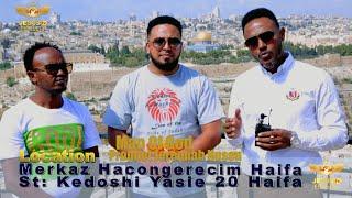 Man of God Prophet Jeremiah Husen location merkaz hacogerecim haifa kedoshi 2 haifa October 13/10/18