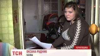 На Чернігівщині жінки загиблих воїнів так і не отримали обіцяну матеріальну допомогу