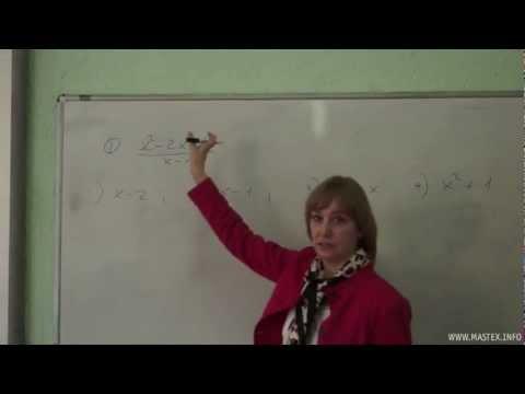 MaStEx: примеры ответов теста по алгебре 8 класс