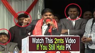 Show This Video to People Who Still HATE Pawan Kalyan | #PawanKalyan | Indian Conference 2017