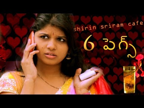 6 PEGS (funny,naughty boys!) Telugu Short Film with English Subtitles