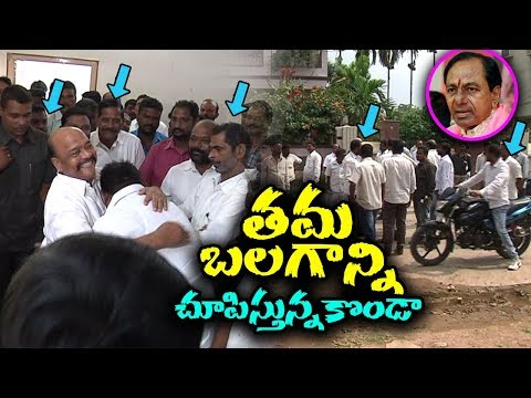 Konda Murali Meet With Warangal Constituency Leaders | Konda Surekha Family Over Party Change
