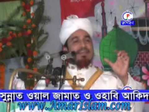 Topic- Ahle Sunnat-o-batil Aqeeda L Speaker: Mowlana Ershad Bukhari [amarislam] video