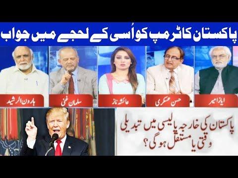 Think Tank With Syeda Ayesha Naaz - 26 Aug 2017 - Dunya News