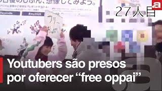 """Youtubers são presos por oferecer """"free oppai"""" em Shibuya (12 de março)"""