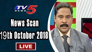 News Scan LIVE Debate With Vijay | 19th October 2018