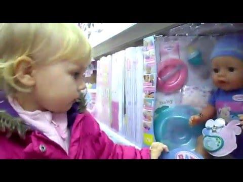 Новая игрушка Алисы !!!! Едем в магазин за покупками!!!