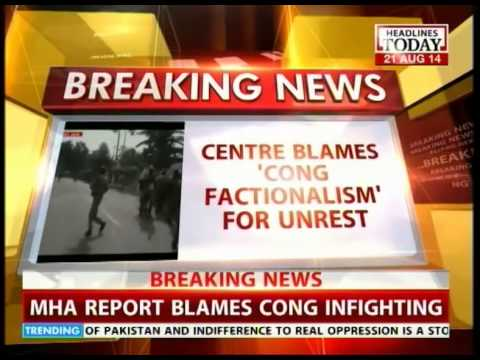 MHA report on Assam says anti-Gogoi faction fanned violence