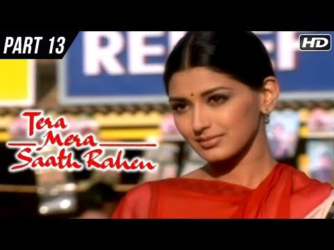 Tera Mera Saath Rahen | Part 13 | Sonali Bendre, Ajay Devgan, Namrata Shirodkar | Latest Hindi Movie