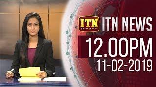 ITN News 2019-02-11 | 12.00 PM