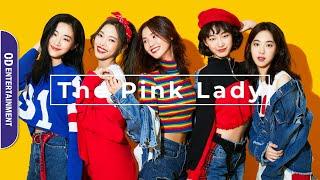핑크레이디(The Pink Lady) - Debut 1st Digital Single 'GOD GIRL' Audio Snippet