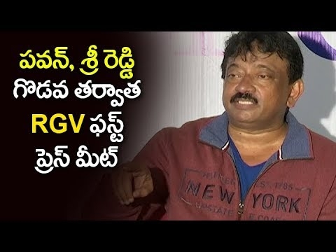 RGV Pressmeet about RGV UNSCHOOL | Latest Tollywood Updates | RGV Officer Movie Updates