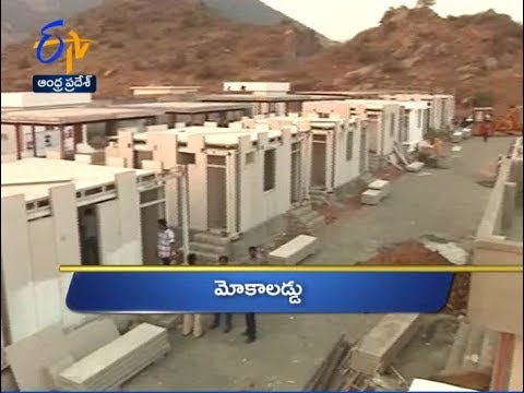 Andhra Pradesh | 24th October 2018 | Ghantaravam 12 Noon News Headlines