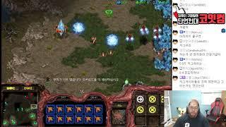 스타1 StarCraft Remastered 1:1 (FPVOD) Larva 임홍규 (Z) vs SnOw 장윤철 (P) Fighting Spirit 투혼