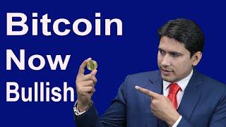 Bitcoin Now Bullish Bitcoin News in Hindi