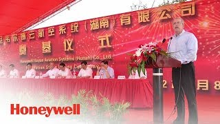 Special Moments with COMAC | Aviation | Honeywell Aviation