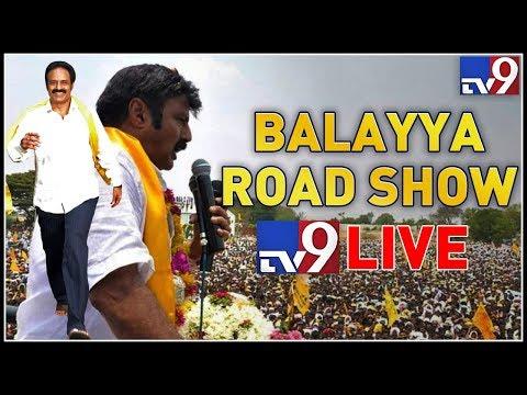 Balakrishna Road Show LIVE || Telangana Elections 2018 - TV9