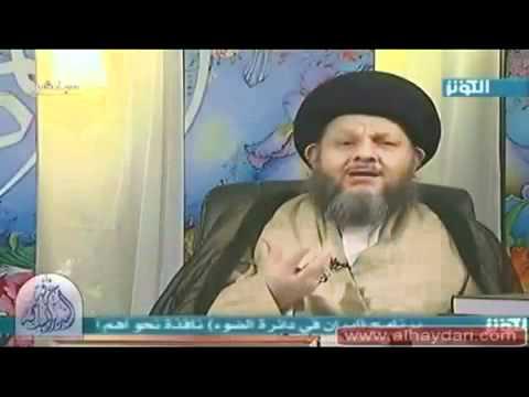 Shia vs Wahabi