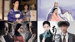 8 phim cổ trang Hoa ngữ được mong chờ nhất năm 2019