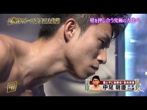 中尾明慶の画像 p1_24
