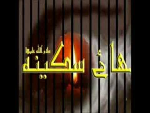 Noha Hussain Gohar - Sajjad A.s Mazaar Sakina S.a Aj Aan Charagh - Dera Ghai Khan Nohay video