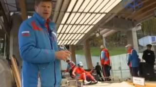 Sochi 2014 - Sani, Bobsleigh, Skeleton