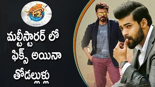 Victory Venkatesh And Varun Tej F2 Movie Opening Heroines
