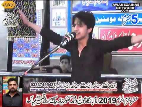 live Zakir Ali Abbas askari 5  muharram 2019 Thokar Niaz Baig Lahore Pakistan