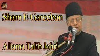 download lagu Sham E Gareeban  Allama Talib Johri gratis