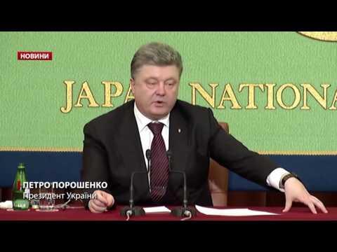 Офшори Порошенка: чи змінилась ситуація після резонансного розслідування