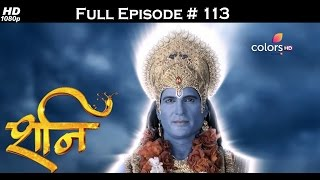 Download Shani - 12th April 2017 - शनि - Full Episode (HD) 3Gp Mp4