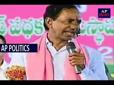 చంద్రబాబు నిన్ను వదలా CM KCR Warning to AP CM Chandrababu On Cash For Vote Case AP Politics