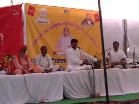 Main Paagal Hu Deewana Hu By Pradeep At Arya Samaj Banwaripur video