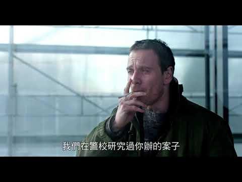 【雪人】幕後花絮:尤奈斯博篇- 12月8日 踏雪尋兇
