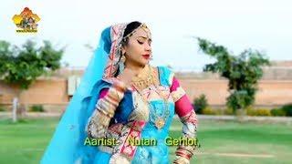 Rajasthani Dj Song 2018 : सररर घुमे रे बाबा थारो घोङलो #Nutan Gehlot & Anil Dewra #