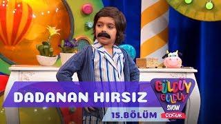 Güldüy Güldüy Show Çocuk 15. Bölüm, Eve Dadanan Hırsız Skeci