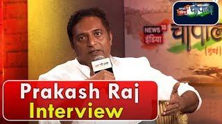 Chaupal 2018 LIVE | Prakash Raj Interview | Indian Film Actor | News18 India