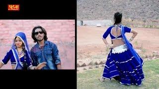 इस गाने ने मचाई धूम DJ Song - Janudi Ke Gore Gaal - जानुडी के गोरे गाल - Latest Rajasthani Song 2018