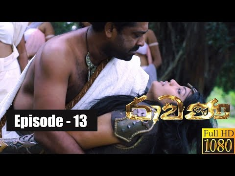 Ravana | Episode 13 06th January 2019
