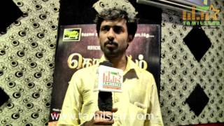 Ayyappan At Kollidam Movie Audio Launch