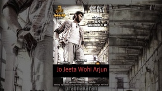 Jo Jeeta Wohi Arjun│Full Movie│Arulnithi, Pranitha