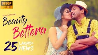 Beauty Bettera Official Song | Simanta Shekhar | Preety Kongana